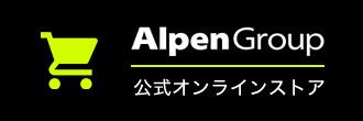 Alpen Group 公式オンラインストア