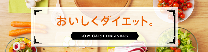 NOSH FOOD SERVICE